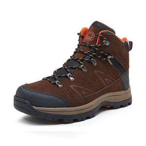 Hanagal Brown Suede Leather Waterproof Hiking boots 13691